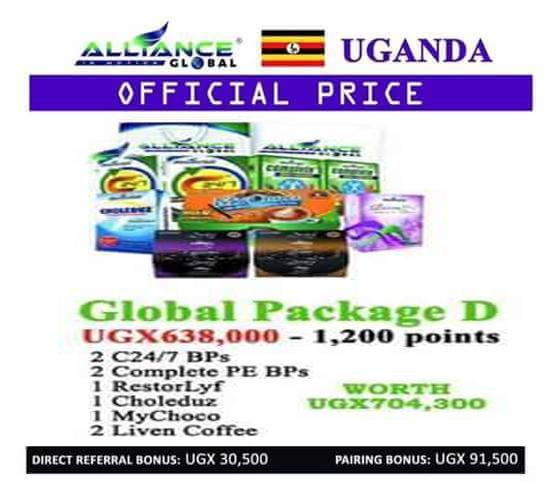 aim global uganda package