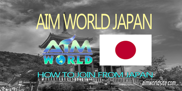 how to join aim world japan
