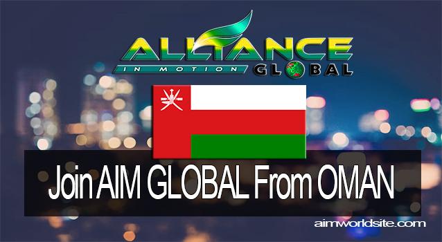 aim global oman